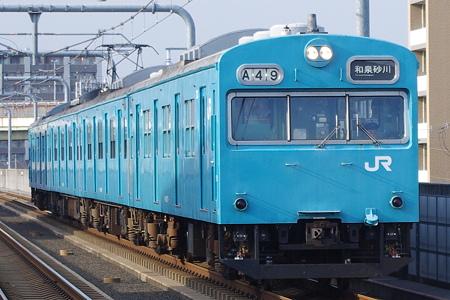 IMGP1724