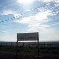 Photos: 海の見える駅