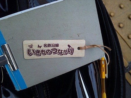 708-ikimono2
