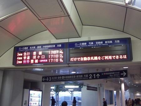 117-岐阜LED