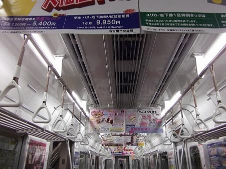 msN10-天井