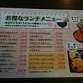 Photos: 味彩 メニュー