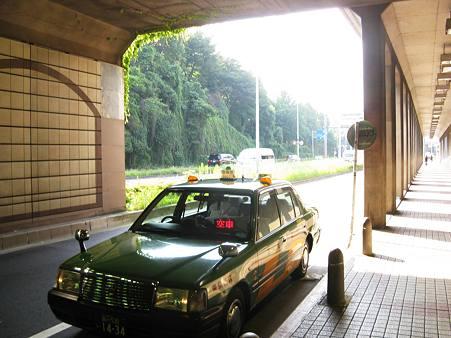 避暑taxi