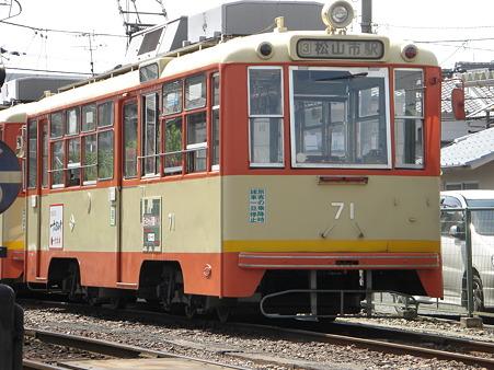 伊予鉄モハ50 71号
