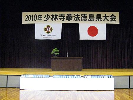 2010070401