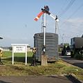 Photos: 浅舞駅?@横手市平鹿のとある公園