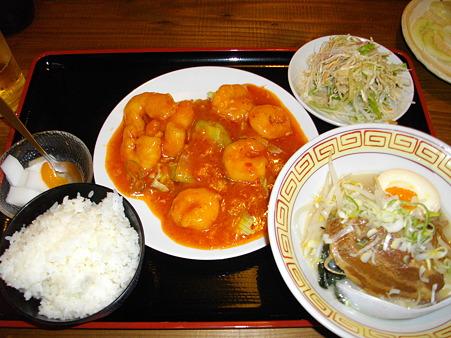 台湾料理 福味