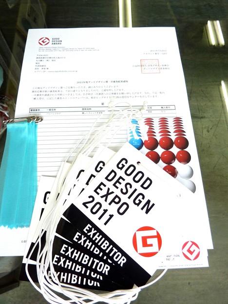 2011グッドデザイン通知書+オフィシャルパーツ Nominate_No_G1030101