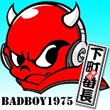BADBOY_1975