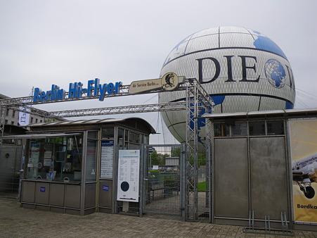 the=die?!