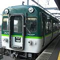 Photos: 京阪旧電車