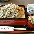 Photos: 043「米子屋」ざる(冷)R