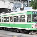 Photos: 荒川線7500形 7512