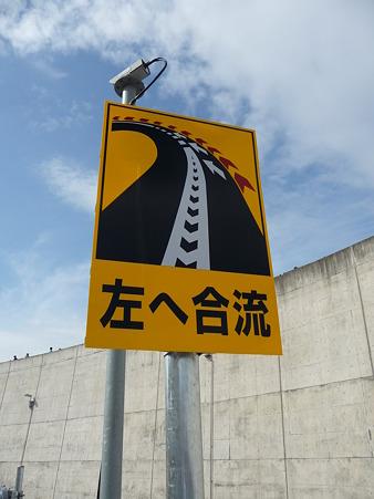 101003-川崎T往路前半 (10)