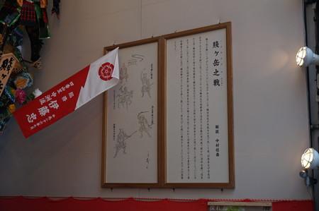 04 2014年 博多祇園山笠 飾り山笠 賤ヶ岳之戦壽 中洲流 (1)
