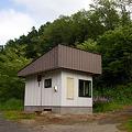 JR北海道・石北本線、西女満別駅