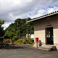 JR四国・予讃線、八多喜駅
