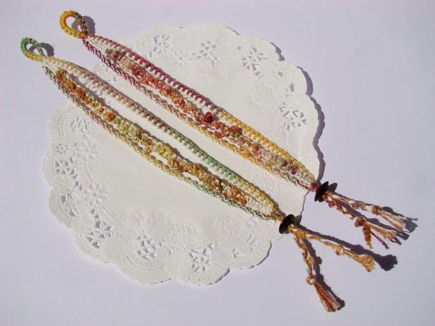 写真: 秋の3連ブレス