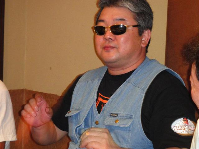 メガネが広がる~said hoshizou