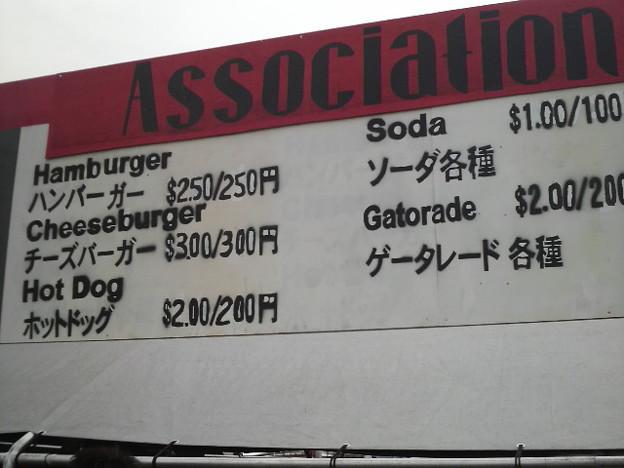横田祭り 腹ごしらえ!
