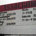 Photos: 横田祭り 腹ごしらえ!
