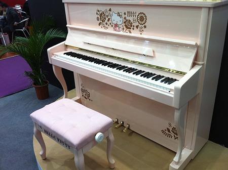 アポロ・キティちゃんピアノ