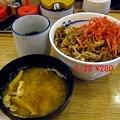 Photos: 100528梅田 005字