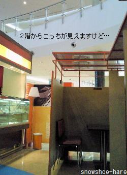 モール内カフェのファミリーセクション
