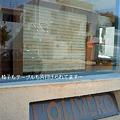 Photos: Oliveroカフェやってなーい