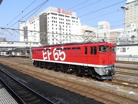 EF65-1118(八王子駅)3