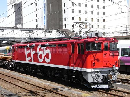 EF65-1118(八王子駅)2