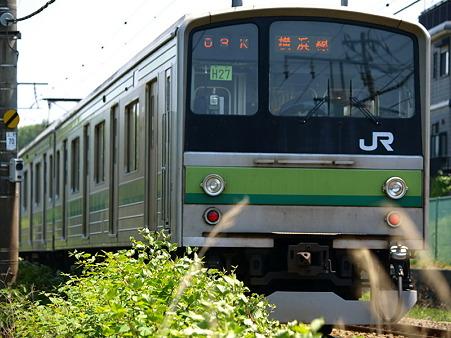 205系横浜線(成瀬界隈)2