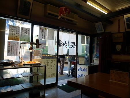 長谷駅前「長兵衛」からの江ノ電1