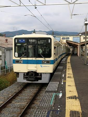 箱根板橋駅2