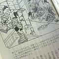写真: 大江戸生活体験事情より行灯のある生活