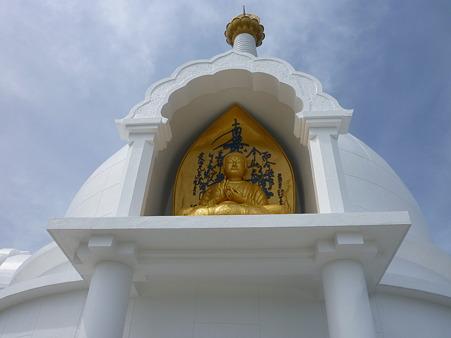 鴨川 清澄寺