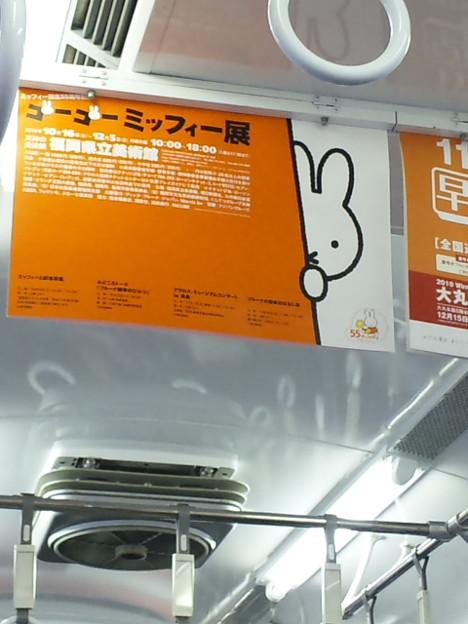 写真: 夏に名古屋で見たミッフィー...