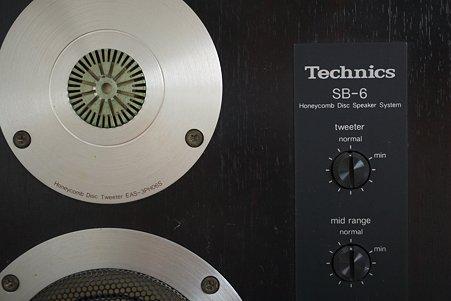 2010.09.24 机 SP Technics SB-6