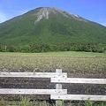 山陰・鳥取県・国立公園大山(だいせん)by 大山王国