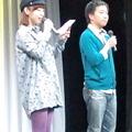 Photos: MCは月亭八光さんと宇都宮まきさんです。 よろしくお願いします!