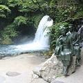 Photos: 初景滝