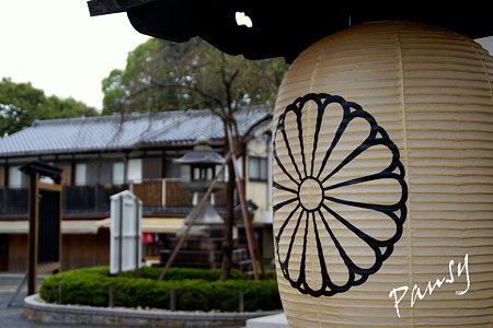 京都 伏見稲荷大社・・5