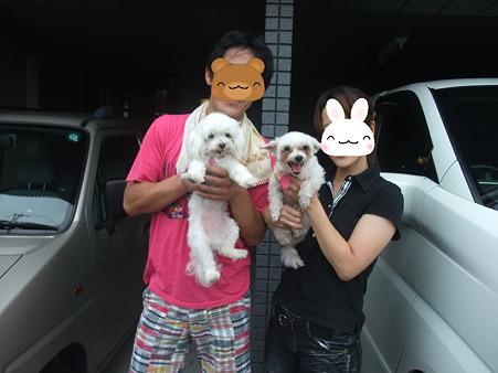 モカの家族!!