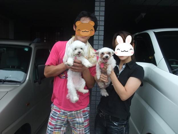 Photos: モカの家族!!