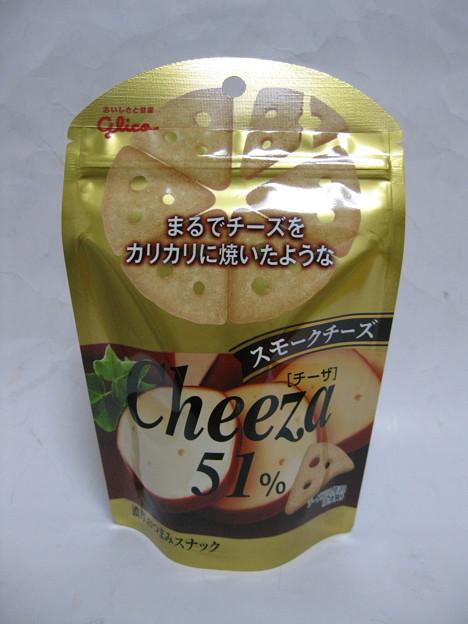 グリコチーザスモークチーズ