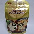 Photos: グリコチーザスモークチーズ