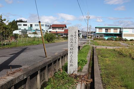 曽根城・斎藤利三屋敷跡 - 09