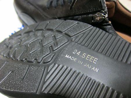 DUNLOPの靴