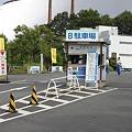 写真: B駐車場料金所