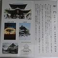 写真: 100511-98阿蘇神社2
